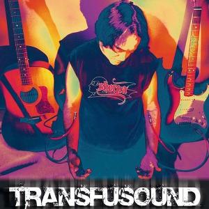 66 Sherpa Transfusound