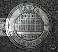 18 Kaxta